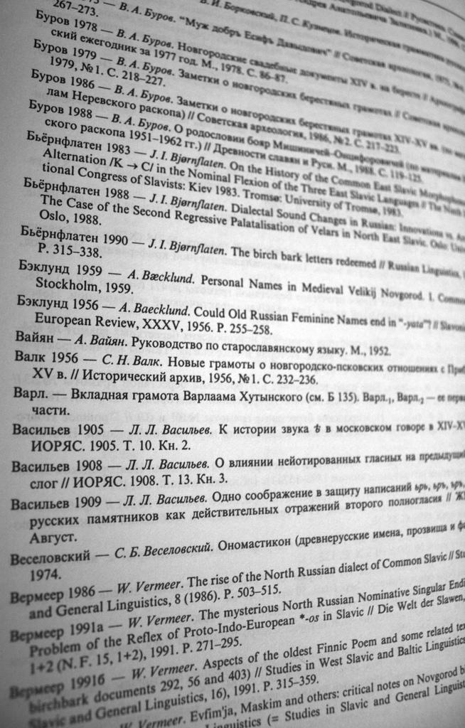 A bibliography