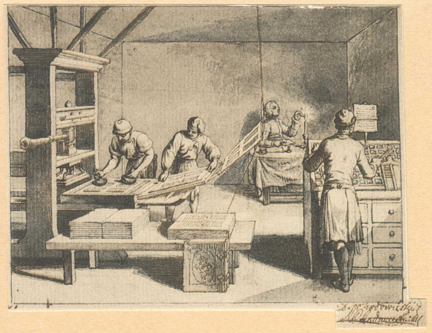An old fashioned newspaper print shop